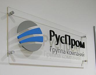 Таблички в офисе с надписями на заказ в Оренбурге