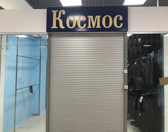 Светящийся короб на заказ в Оренбурге