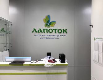 Изготовление логотипа под ключ в Оренбурге