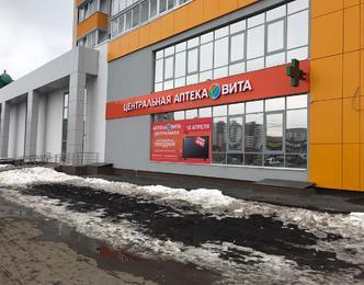 Изготовление рекламных панель-кронштейнов в Оренбурге