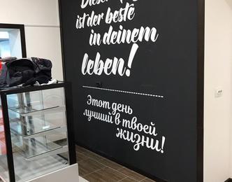 Широкоформатная печать в Оренбурге — оформление офисов под ключ