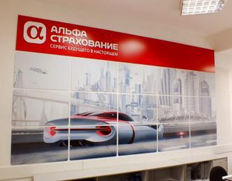 Интерьерная печать в Оренбурге